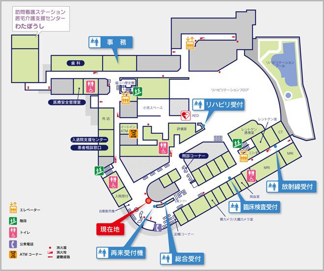 shisetsu011
