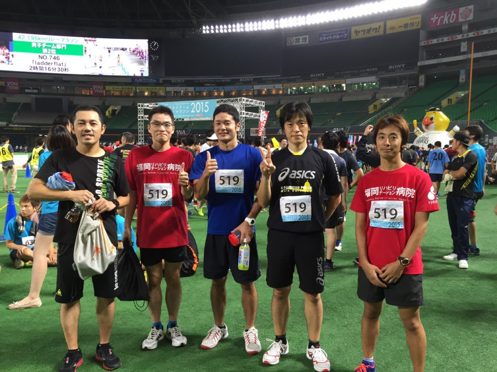 福岡 リレー マラソン